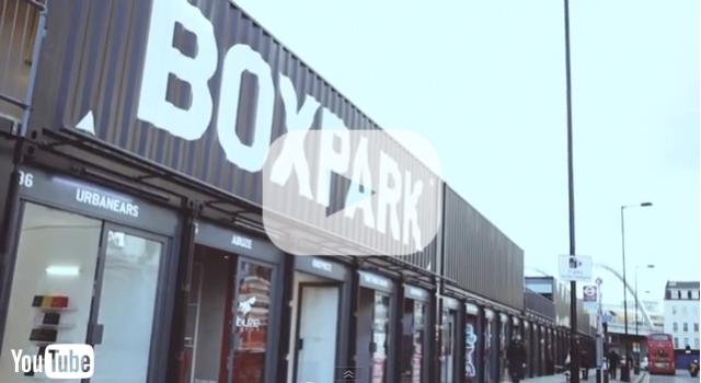 BOXPARKSCREEN
